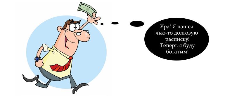 подача иска о признании договор займа безденежным