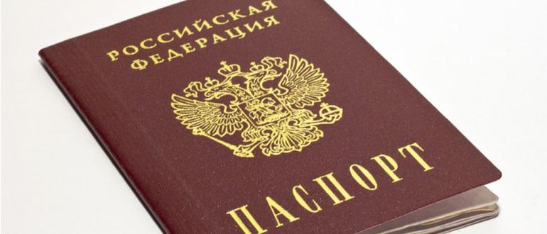 Фиктивная регистрация гражданина рф уголовная ответственность миграционный учет сайт уфмс