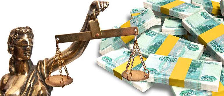 юридические консультации в судебных расходах