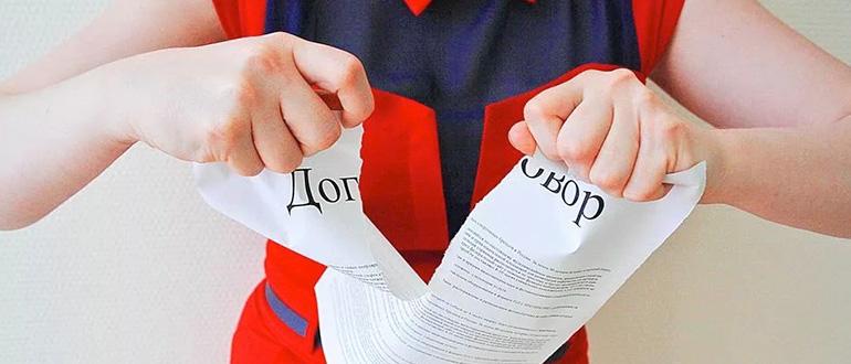Хоум кредит красноярск кредит наличными