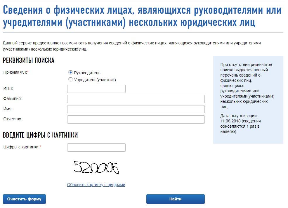 АО Почта России (ИНН 7724490000, ОГРН 1197746000000), Москва - реквизиты и контактные данные организации.