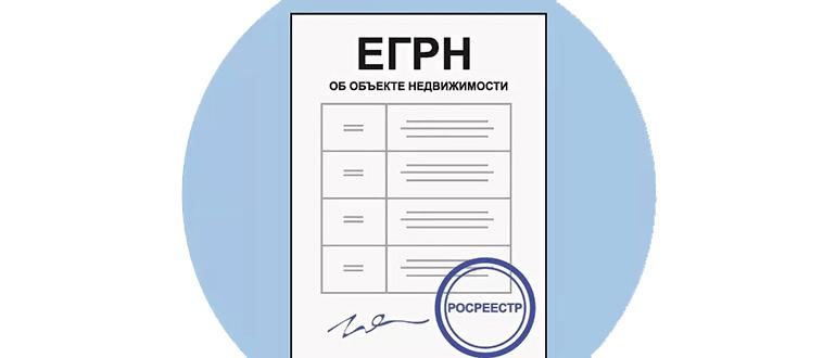 Как определить трудовой разряд по водительскому удостоверению