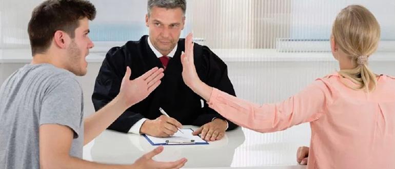 Найти адвоката по разводам