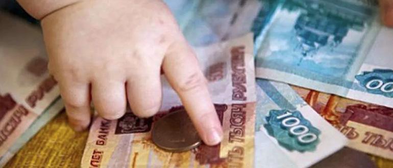 учитываются ли кредиты при выплате алиментов