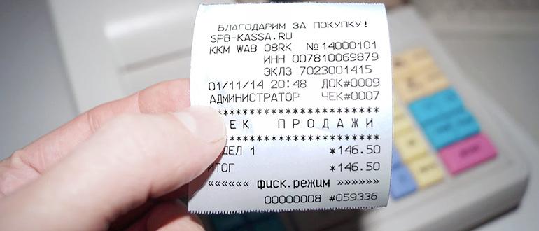 кредит наличными 1500000 рублей