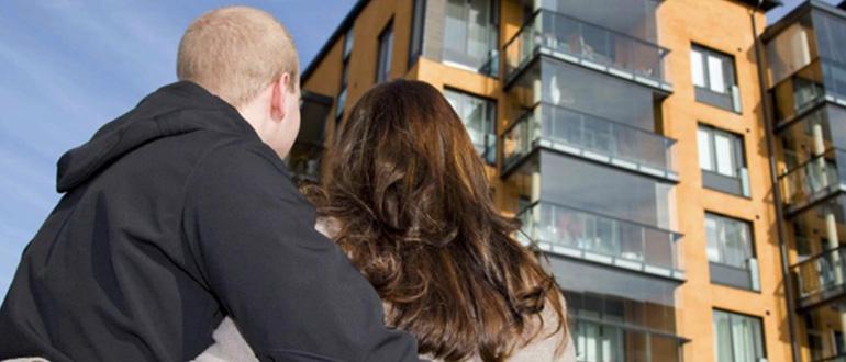 Получите всю информацию о недвижимости за 5 минут