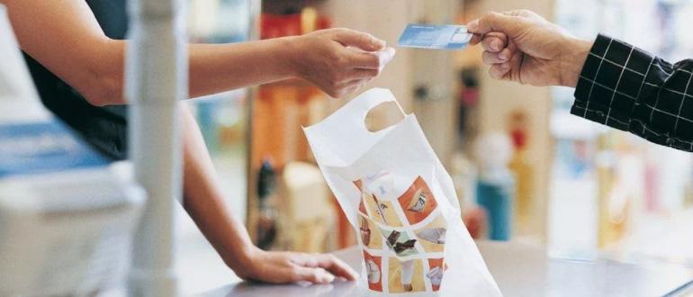 Райффайзен кредитные карты отзывы